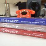 Vestax Extravaganza DVDs scratch turtablism (1)